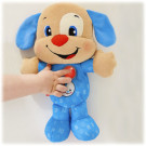 PUPPY NIGHT FISHER PRICE