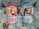 TOPI ANAK FROZEN HAT KIDS