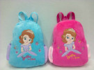 TAS SOFIA THE FIRST